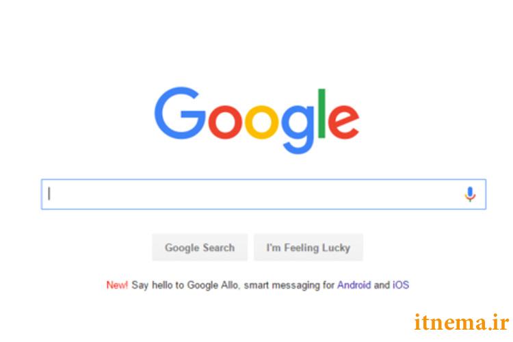 تبلیغ پیام رسان Allo در صفحه سرچ گوگل