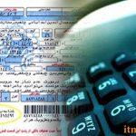 تغییر در نرخ تعرفه های اینترنت و تلفن ثابت