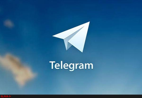 فیلتر تلگرام راه حل نیست/ نمیتوانیم مانع فعالیت شبکههای اجتماعی شویم