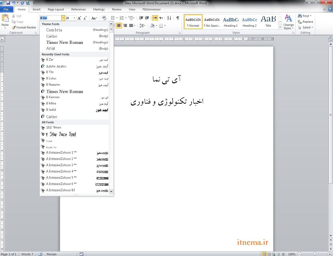 اه اخ وای اوف جیغ نوشتن اعداد فارسی در پاورپوینت