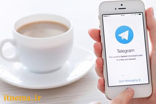 رتبه محتوای مذهبی در کانالهای تلگرام چند است ؟