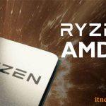 رونمایی پردازنده رده بالای Ryzen ای ام دی