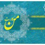 کارت شهروندی در دست ۶ میلیون و ۵۰۰ هزار نفر ایرانی