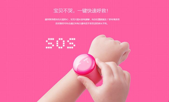 شیائومی ساعت هوشمند مخصوص کودکان را با قیمت ۴۶ دلار معرفی کرد