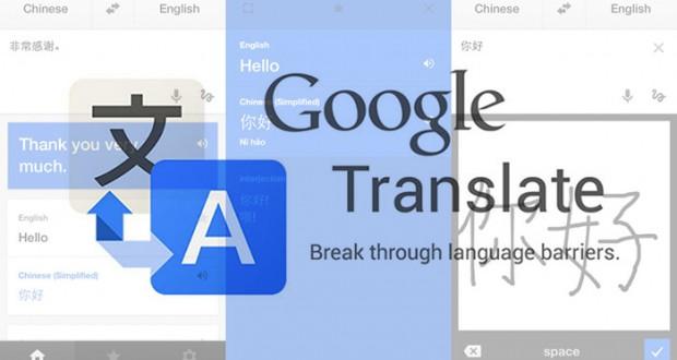 اپلیکیشن مترجم گوگل هم اینک در تمامی برنامههای اندروید قابل اجرا است