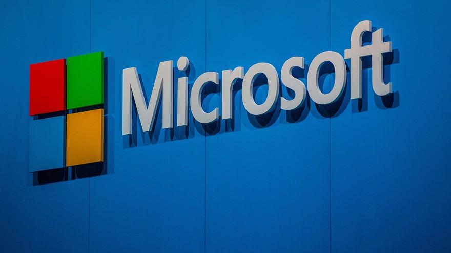مایکروسافت استارتاپ WAND LABS را خرید