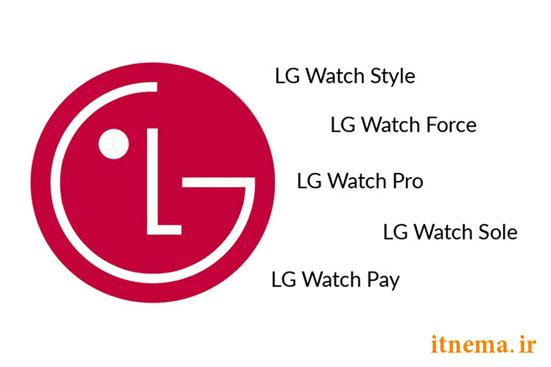 ال جی چهار ساعت هوشمند جدید معرفی خواهد کرد