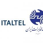 مخابرات با ایتال تل ایتالیا قرارداد امضاء کرد