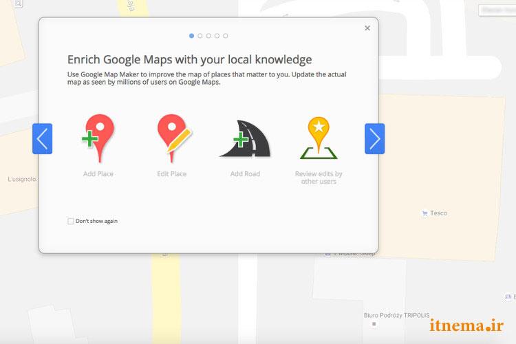 ابزار ویرایش عمومی اطلاعات گوگل مپ از دسترس خارج میشود
