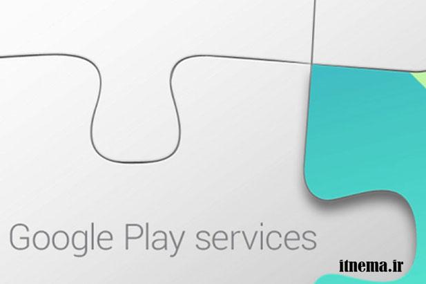 اندروید 2.3 تا 3.2 توسط گوگل پلی سرویس پشتیبانی نمیشود