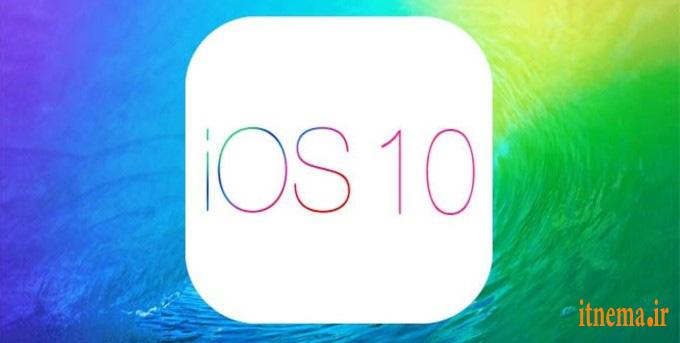 اپل روشی برای رفع مشکل بروزرسانی ios 10 پیشنهاد داد