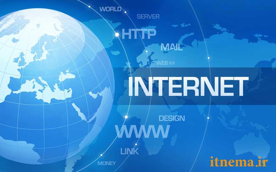 اینترنت به دانشگاه ها 50 درصد ارزانتر عرضه می شود