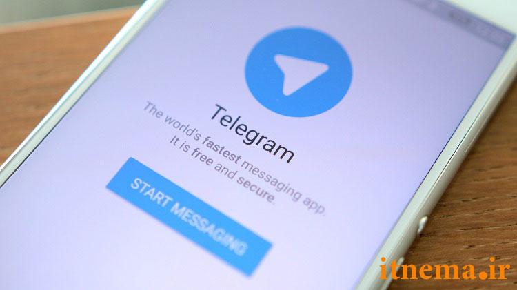 نسخه جدید تلگرام با امکانات ویژه از راه رسید