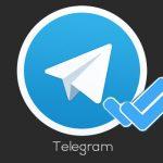 چطور پیام های تلگرام را بخوانیم بدون اینکه تیک بخورد